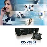 KX-NS300 Smart Hybrid PBX